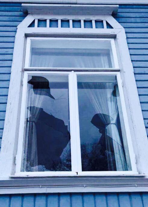Huhtasaaren ikkuna